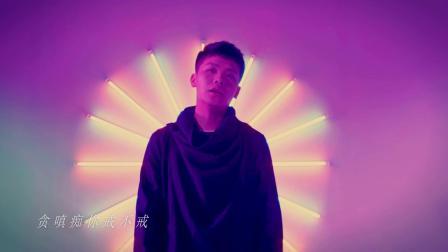 蒋家驹 (蒋蒋) 《佛系少年》MV