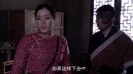 《最后征战》吴耀祖寻香都对付红彪心有所想欲利用