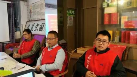 2019.1.17人才志愿者服务队成立讨论大会 深圳市鹏城爱心联盟义工协会