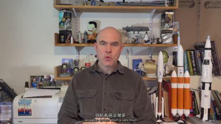 航天科技大神Scott Manley技术解说[已授权]:一个发射失败了的卫星,居然被重新利用来检测相对论