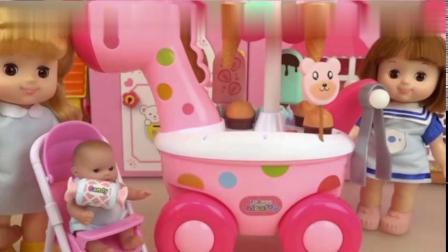 芭比公主带着宝宝,买了好多冰淇淋糖果甜筒,多功能雪糕售卖车8661
