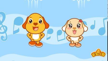 葫芦娃儿歌-小火娃和水娃双享版8661