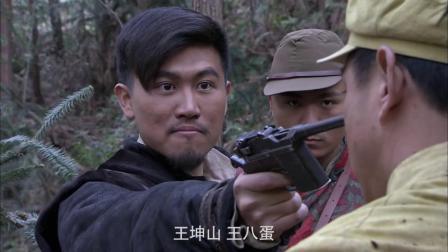 《最后征战》杨义想联合王干事抢回真熊皮大鼓