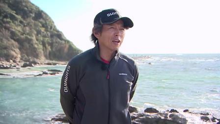 大连上州屋 SHIMANO  2019 真鲷钓法 #270 冬の東京湾