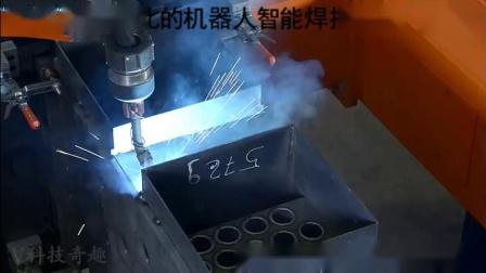 克鲁兹自动化焊接
