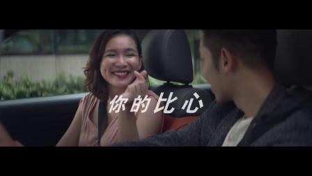 东风雪铁龙云逸 专属互联网SUV 15秒广告