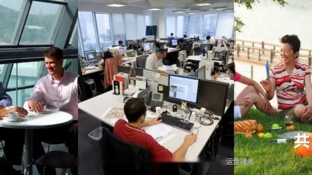 亿达中国企业宣传片