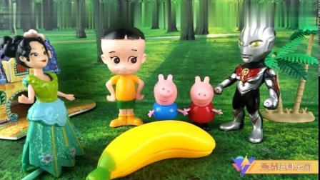 英语课堂开课了!小朋友苹果和香蕉的英文学会了吗8661