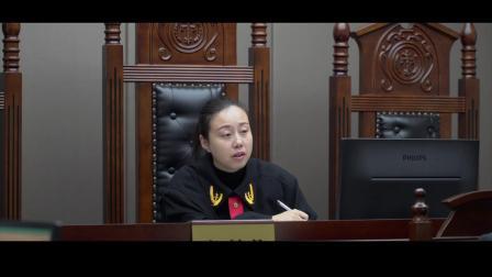 自贡市自流井区人民法院妇女儿童教育基地申报视频