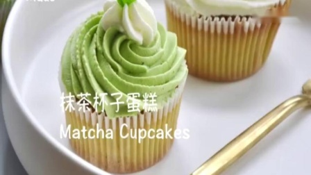 教你超可爱的小清新抹茶杯子蛋糕,视觉与味觉的双重享受!