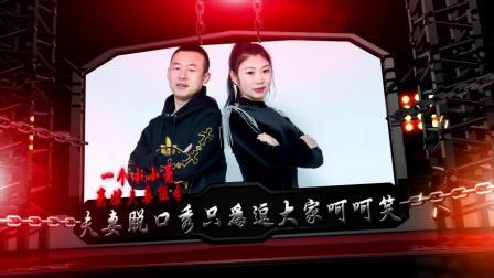 新 静心堂快手团队 宣传片 雷雨哥作品_1