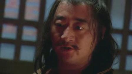我在新水浒传 49 :王英娶亲截取了一段小视频