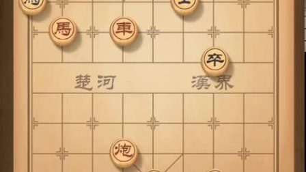 天天象棋闯关第105关-_标清