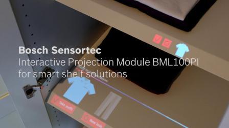 BML100PI交互式投影模块