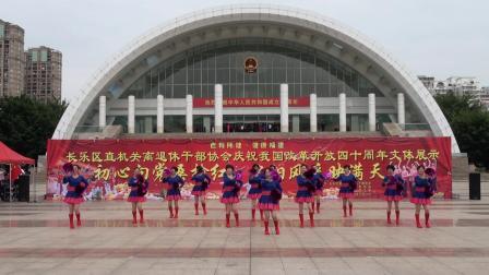 00003广场舞《喜庆临门》