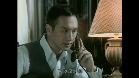 总裁打电话给美女说出心里话,不料接电话的是美女妹妹,瞬间尴尬