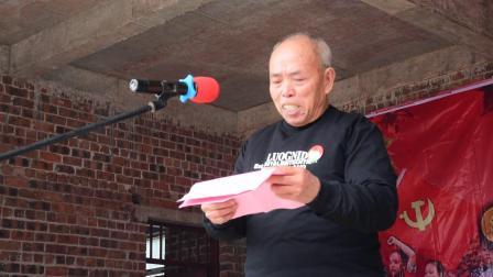 B.樊宗康老师在黎密附中同学聚会上讲话(2018年12月31日)B