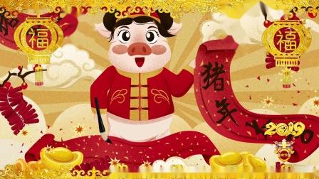 杨柳河书画院给全国人民拜年