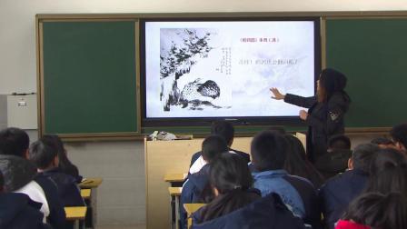 保靖民族中学高一音乐课李小俊《意象美术》