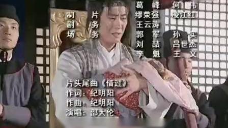《龙巡天下》片尾曲_标清