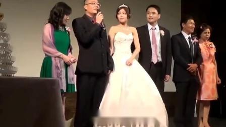 这个老爸在女儿婚礼上的致辞女儿瞬间泪流满面