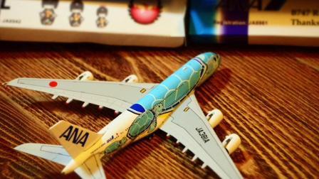 纪念所有飞机模型破40架(元旦航展)