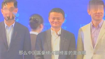 """新中国""""富豪""""排行榜:马云第三,许家印第二,谁在榜首?"""