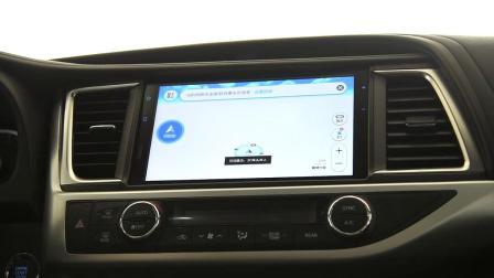 汉兰达  2018款 2.4L V6 四驱豪华版