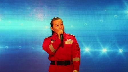 闫彩霞演唱