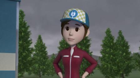 变形警车:没有电了,小镇上的人还不知道节俭