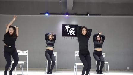 《work》TB秀椅子舞 爵士风格 深圳华辰舞蹈