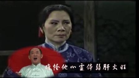"""自编自导自演—沪剧芦荡火种""""开方"""""""