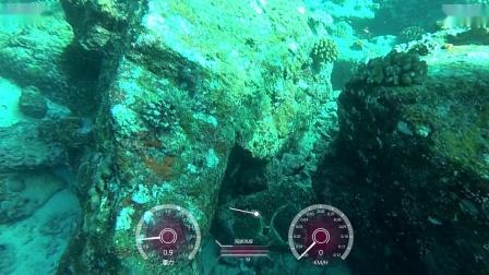 Pulau Weh-Arus Balee