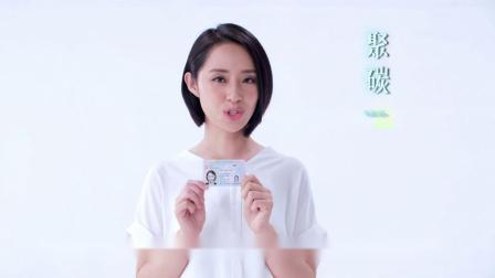 香港新智能身份证:认识新证篇