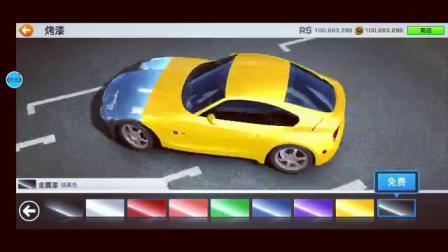 【真实赛车】回归这个游戏第一部视频,宝马Z4
