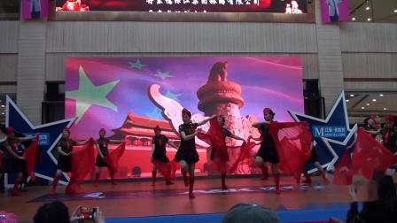 8舞蹈《五星红旗》演出单位:映山红舞蹈队