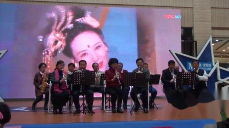 16管乐合奏《猪八戒背媳妇》演出单位:魅力阳光军乐团