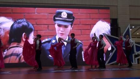 27交谊舞《晚风吹进哨塔》演出单位:泰美义工艺术团