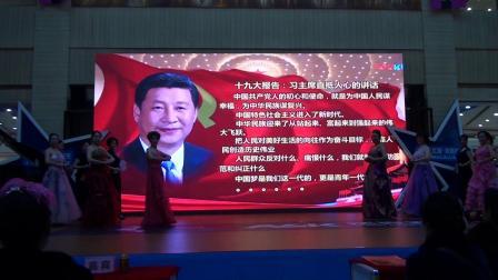 35模特表演《中国脊梁》演出单位:追梦模特队