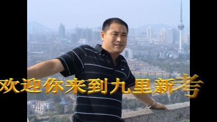 徐州市九里科目三,第一段路19年更新,宋保东录制
