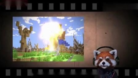 伯乐说电影  游戏知多少  herobrine大战瘦长鬼影第3回合预告片