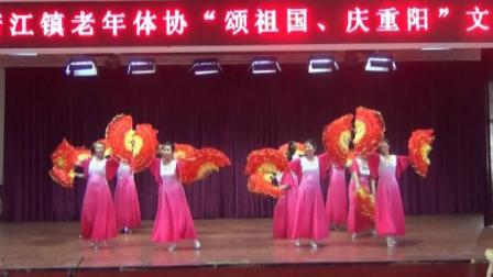唐江中天广场舞队《祝福祖国》