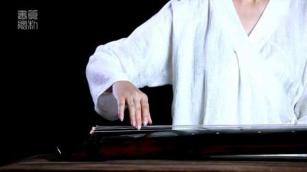 古琴-真朴书院琴学入门篇第07课——托擘和大撮高清版_标清