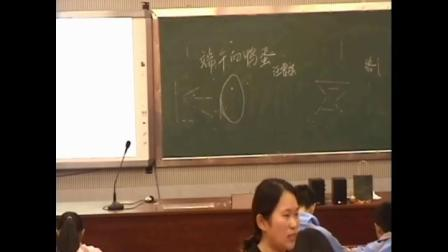人教版語文八下第17課《端午的鴨蛋》課堂教學視頻實錄-仇燦燦