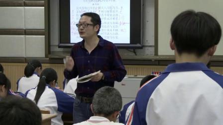 人教版語文八下第30課《白雪歌送武判官歸京》課堂教學視頻實錄-翁其六