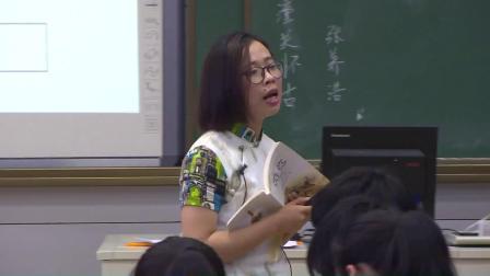 人教版語文八下第五單元第25課《山坡羊-潼關懷古》課堂教學視頻實錄-胡卓拉