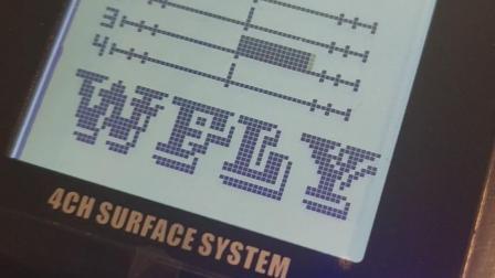 RER改后驱电子设备注意事项