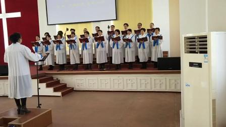 34称颂崇拜歌---牟平基督教堂圣诗班献唱