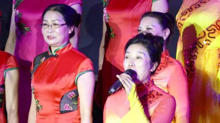 合唱 -- 我的祖国;攀枝花市仁和区妇联