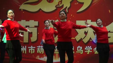演出徐矿城舞蹈班孙成玲等广场舞幸福舞起来